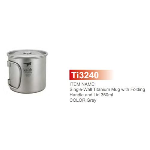 Ti3240 Ultralight Mug Titan 350ml кружка