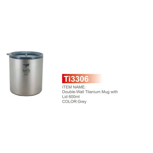 Ti3306 Ultralight Mug Titan 600ml термокружка