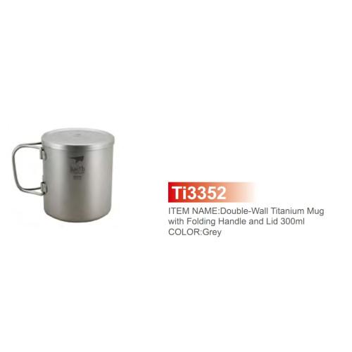 Ti3352 Ultralight Mug Titan 300ml термокружка